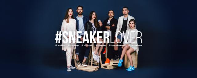 sneaker lover 2